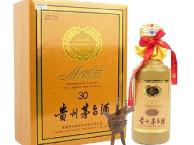 朝阳区回收30年茅台酒瓶子-和平街诚信回收白酒茅台酒