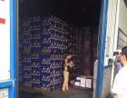 蓝带啤酒1851系列深圳总经销火热招聘各区代理商