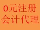 南宁咕咕狗专业办理公司注销,走正规流程不遗留问题