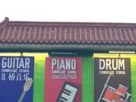 门头沟较棒的音乐乐器培训学校