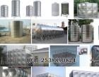 重庆不锈钢水箱,重庆玻璃钢水箱,重庆组合水箱,重庆农家乐