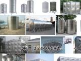 重庆搪瓷钢板水箱,重庆玻璃钢模压水箱,重庆保温消防水箱