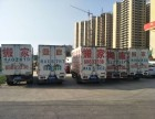 西安曲江新区搬家服务哪里好?价格怎么样?