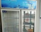 双面冰箱九成九新
