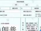 工商注册0元注册公司、代理记账、会计纳税申报京大师