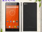极速八核6.0寸欧乐风P92 国产手机 1+16G 安卓智能3G手机 NFC手机