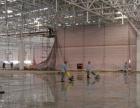 专业石材翻新养护、晶面处理、地板打蜡