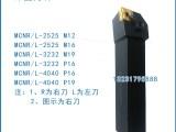 工研所石油管螺纹梳刀杆外圆刀杆MCNR/L-