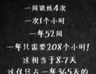 宝山 共康 庙行 场北路健身+游泳 前200名5折