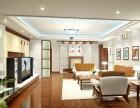 北京專業室內設計 辦公室寫字樓 酒店設計