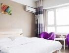 酒店家庭浪漫温馨式公寓
