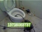 大亚湾疏通厕所多少钱?大亚湾管道低价疏通,大亚湾疏通马桶