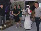 湖南武汉常德服务机器出租,展会美女机器人出租美女发红包出租