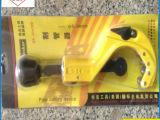 厂家直销新款不锈钢迷你割管器  手动小型