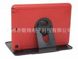 笔记本Ipadair平板三防保护壳 360度旋转支架平板电脑外套