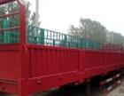 转让二手13米平板标箱货车两万五处理