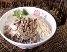 北京羊肉汤加盟好吗,九品羊汤轻松开店