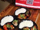 三字锅营养快餐加盟 特色小吃 投资金额 1-5万元