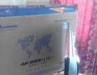 赔钱出售顶账夏新32寸4K高清液晶电视,还没拆包装