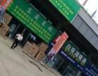 华南城 建材区260平上下两层 旺铺转让