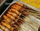 江门宴会自助餐、冷餐会、茶歇、酒会、户外烧烤