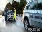 全仙桃24小時拖車電話丨仙桃補胎拖車緊急救援丨點擊咨詢丨服務