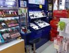 低价转让盈利化妆品店