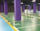 信阳环氧地坪 环氧自流平地坪 固化剂地坪 复古地坪