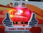 专业舞台搭建 专业舞台搭建公司 北京专业舞台搭建
