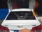 雪佛兰科鲁兹 2012款 1.6 手动 SL 天地版 白