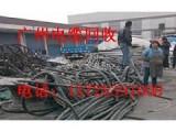 珠海工程剩余废旧电缆回收价格