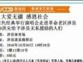 2016蓝色经典王杰李宗盛群星演唱会