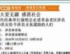 2016蓝色经典王杰,李宗盛群星演唱会