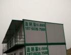 漳州集装箱活动房租赁