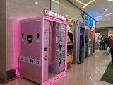 上海奧佰銳敲可愛美拍機趣味運動會設備租賃