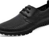 于心新款时尚潮流英伦休闲鞋 真皮男鞋驾车鞋透气皮鞋 镂空低帮鞋