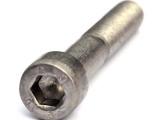 东莞品牌好的不锈钢内六角螺丝批售,圆端内六角螺丝