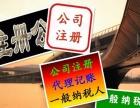太原市小店区快速办理食品证餐饮证酒证烟草证