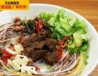 五谷渔粉香辣酱厂家直销加盟 特色小吃 投资金额