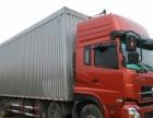 天龙前四后四货车出售9.6米封闭车厢