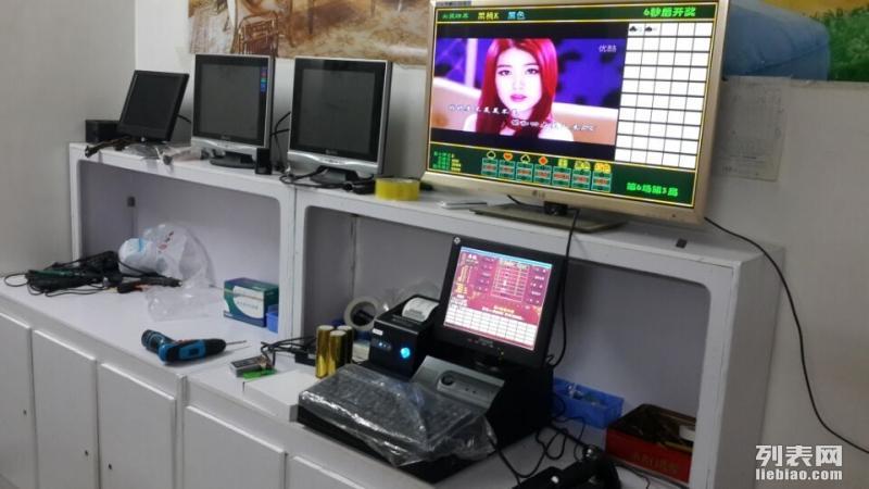 黑龙江哪里有扑克牌游戏机猜花色黑红梅方彩票机