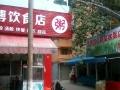新阳 南宁北际路边阳街菜市 酒楼餐饮 住宅底商