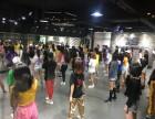 大朗专业舞蹈教学 向氏舞蹈 零基础教学 包教包会包考证