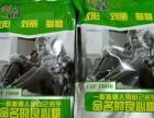 刘丽猫粮,八元一斤全国包邮
