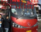 西安到郴州客车提前电话购票18829299355客车大巴专线