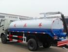 厂家直销小型吸污车吸粪车环卫垃圾车高压清洗车2-20吨洒水车