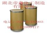 L-茶氨酸原料生产厂家,精品原料标榜厂家价格钜惠