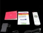 批发零售高影网络盒子,秒速换台,流畅不卡!