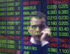 天津股票开户佣金万1.2含规费炒股票如何网上开户?