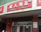 蒸湘南路大不同酒楼旺府店 商业街卖场 15平米